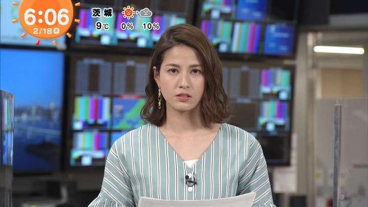 2021年02月18日永島優美の画像07枚目
