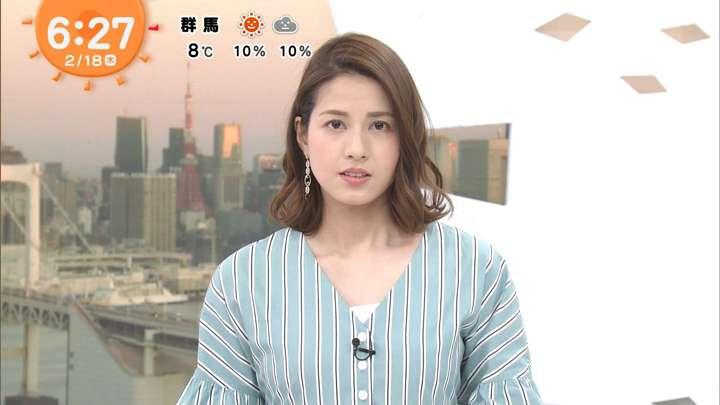 2021年02月18日永島優美の画像09枚目