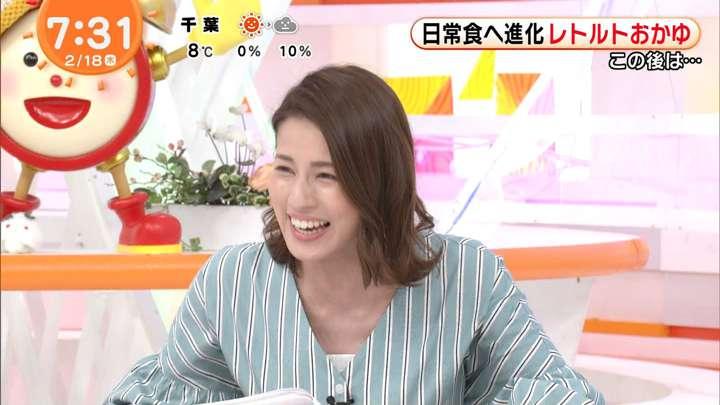 2021年02月18日永島優美の画像10枚目