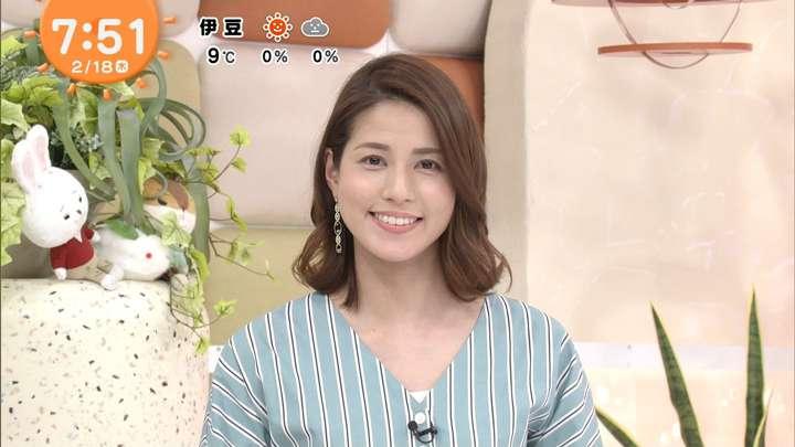 2021年02月18日永島優美の画像13枚目