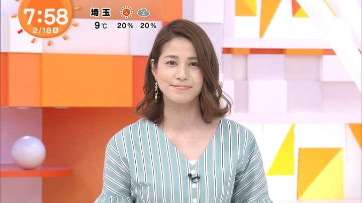 2021年02月18日永島優美の画像15枚目