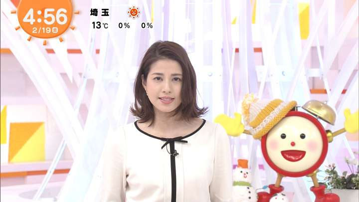 2021年02月19日永島優美の画像01枚目