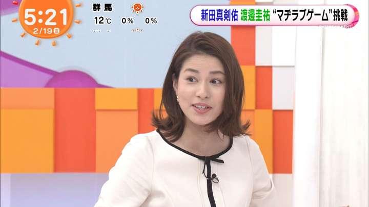 2021年02月19日永島優美の画像04枚目