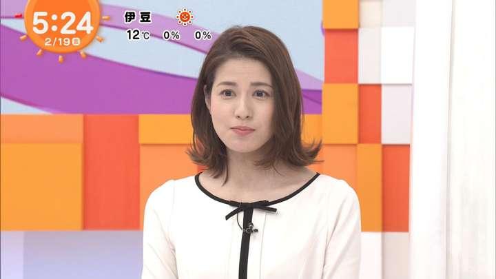2021年02月19日永島優美の画像06枚目