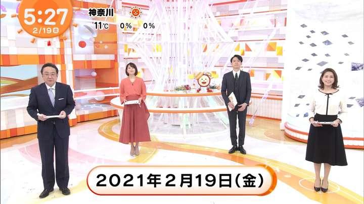 2021年02月19日永島優美の画像07枚目