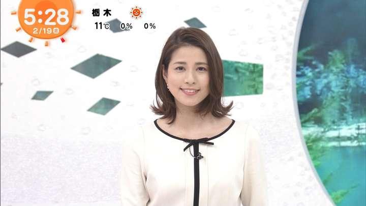 2021年02月19日永島優美の画像08枚目