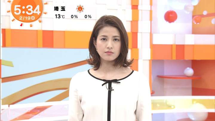 2021年02月19日永島優美の画像10枚目