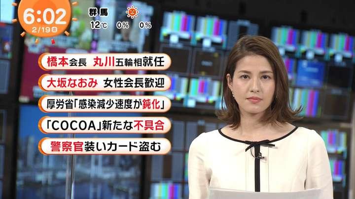 2021年02月19日永島優美の画像11枚目