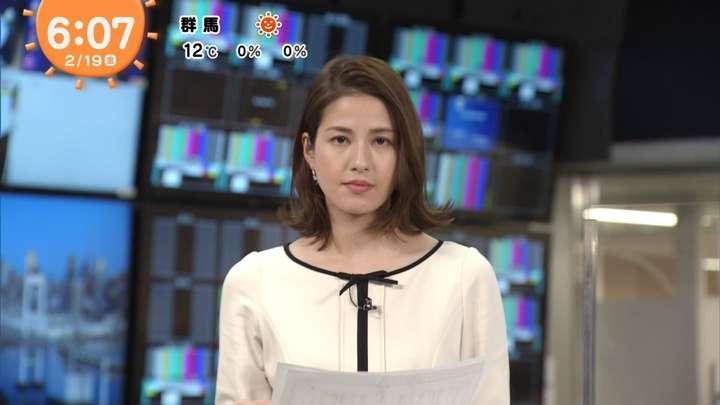 2021年02月19日永島優美の画像12枚目
