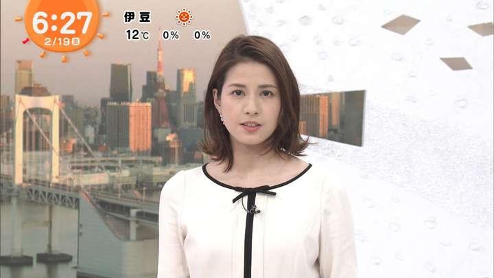 2021年02月19日永島優美の画像14枚目