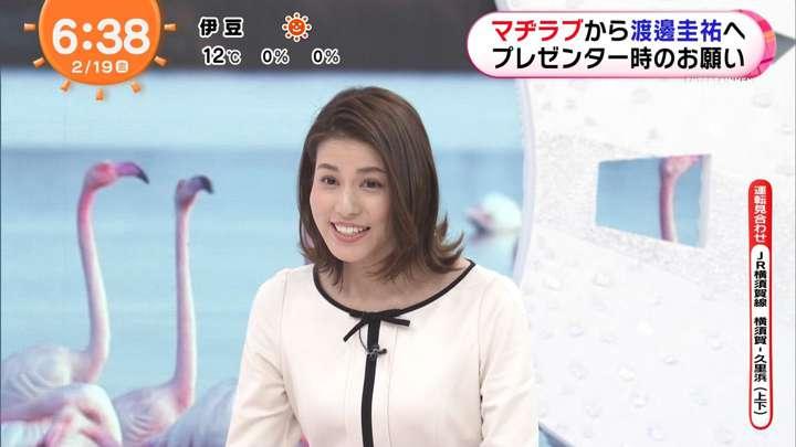2021年02月19日永島優美の画像15枚目