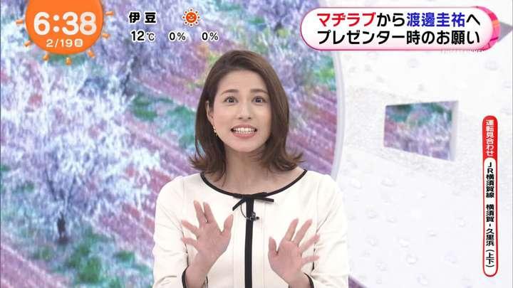 2021年02月19日永島優美の画像16枚目