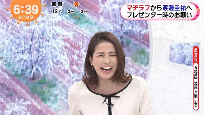 2021年02月19日永島優美の画像17枚目