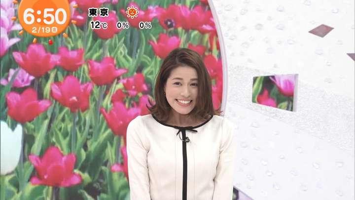 2021年02月19日永島優美の画像18枚目