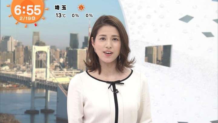 2021年02月19日永島優美の画像19枚目