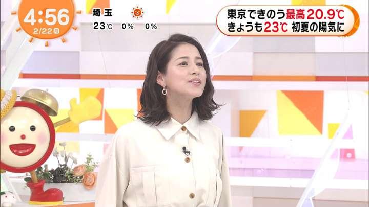 2021年02月22日永島優美の画像01枚目