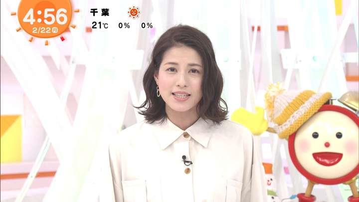 2021年02月22日永島優美の画像02枚目