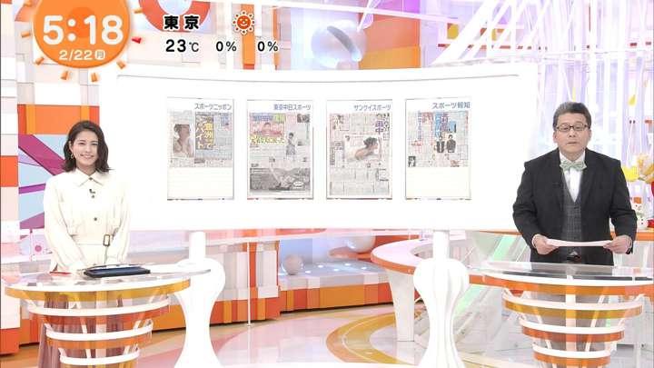 2021年02月22日永島優美の画像04枚目