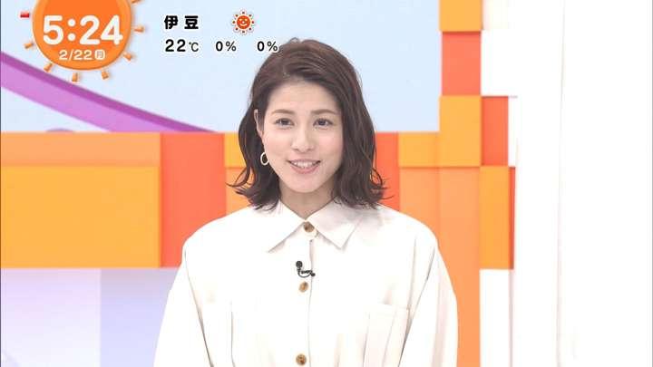 2021年02月22日永島優美の画像05枚目