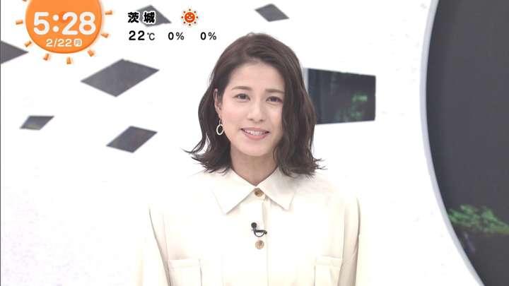 2021年02月22日永島優美の画像07枚目