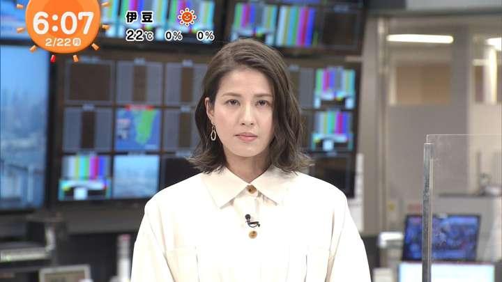 2021年02月22日永島優美の画像09枚目