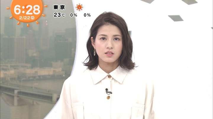 2021年02月22日永島優美の画像11枚目
