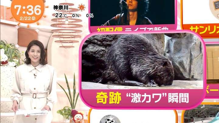 2021年02月22日永島優美の画像13枚目