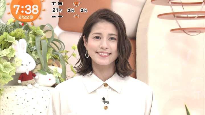 2021年02月22日永島優美の画像14枚目