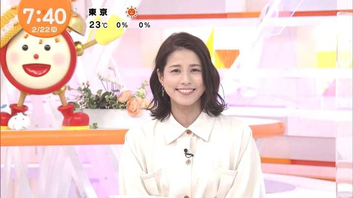 2021年02月22日永島優美の画像15枚目