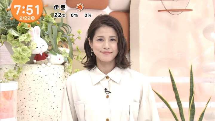 2021年02月22日永島優美の画像16枚目