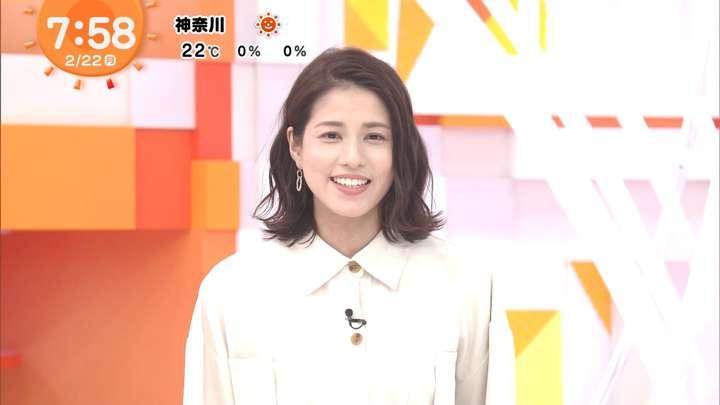 2021年02月22日永島優美の画像17枚目