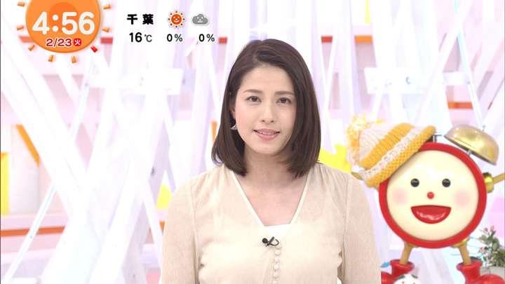 2021年02月23日永島優美の画像01枚目