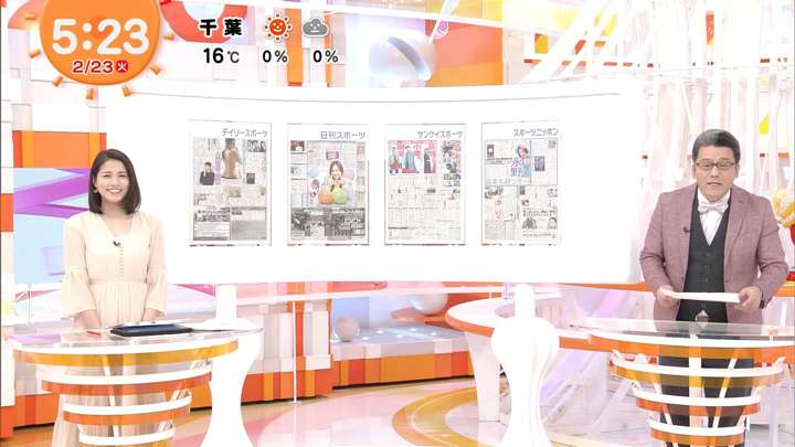 2021年02月23日永島優美の画像02枚目