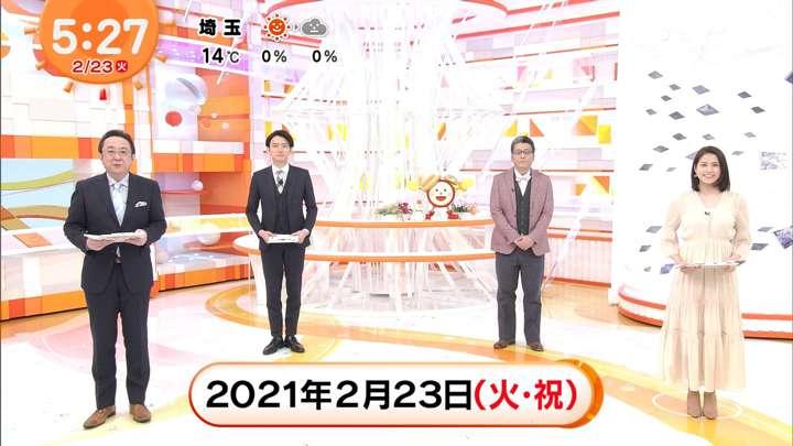 2021年02月23日永島優美の画像03枚目