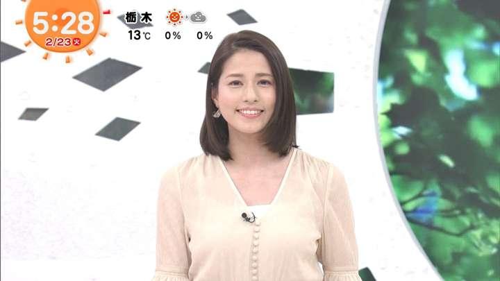 2021年02月23日永島優美の画像04枚目