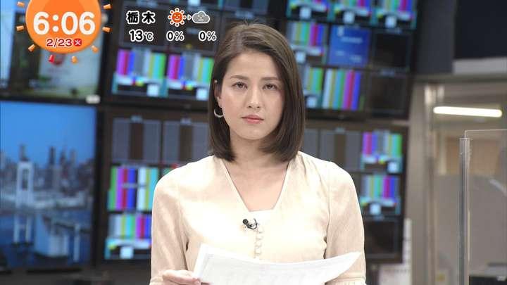 2021年02月23日永島優美の画像05枚目