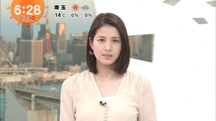 2021年02月23日永島優美の画像06枚目