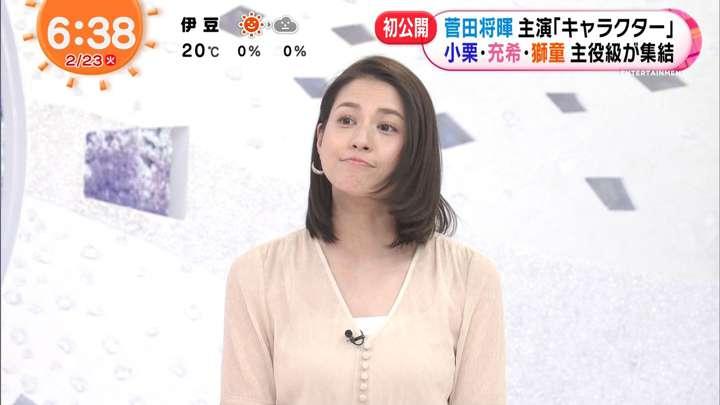 2021年02月23日永島優美の画像08枚目