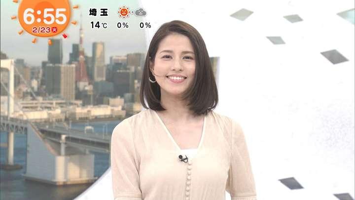 2021年02月23日永島優美の画像09枚目