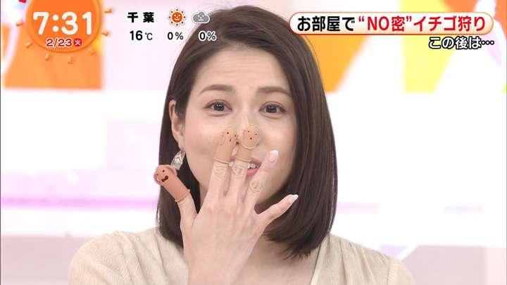 2021年02月23日永島優美の画像10枚目