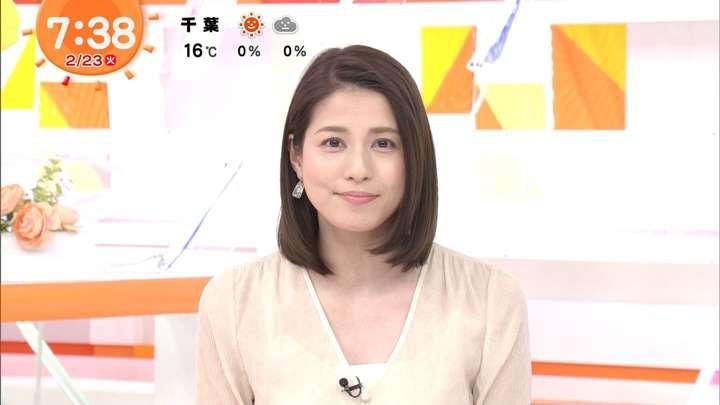2021年02月23日永島優美の画像13枚目