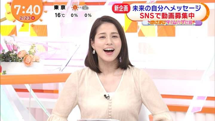 2021年02月23日永島優美の画像14枚目