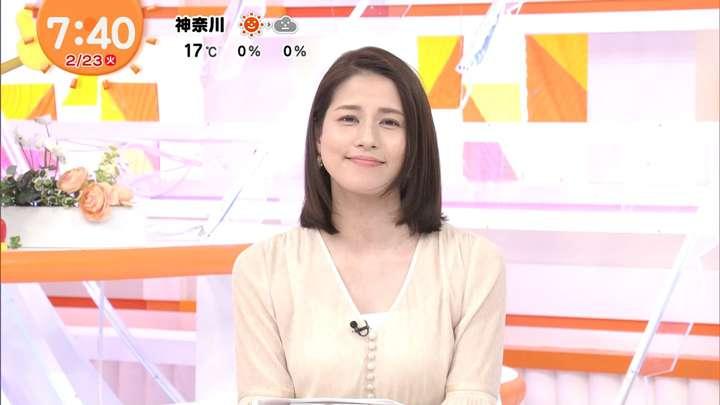 2021年02月23日永島優美の画像15枚目
