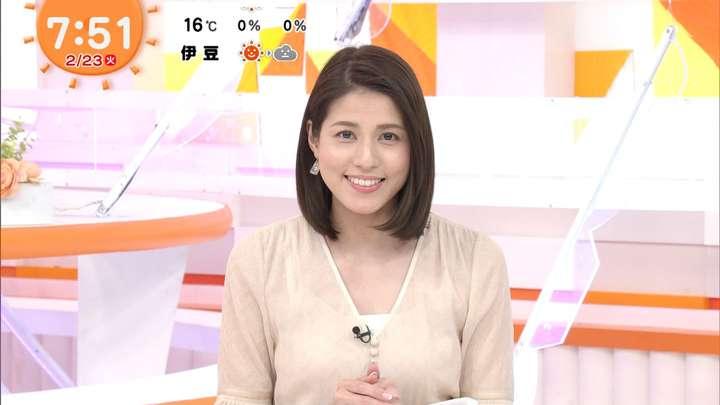 2021年02月23日永島優美の画像16枚目
