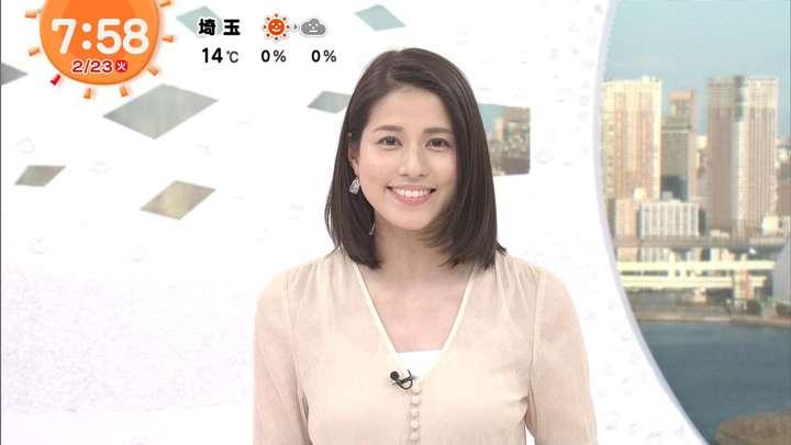 2021年02月23日永島優美の画像17枚目