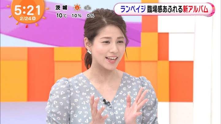 2021年02月24日永島優美の画像02枚目