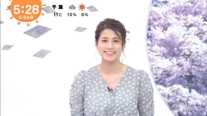 2021年02月24日永島優美の画像05枚目