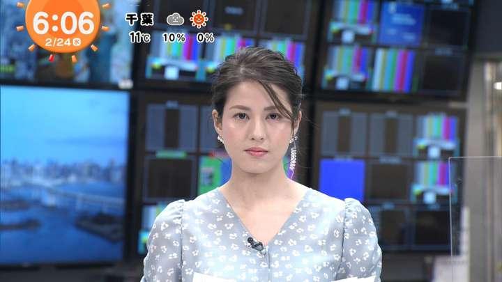 2021年02月24日永島優美の画像07枚目