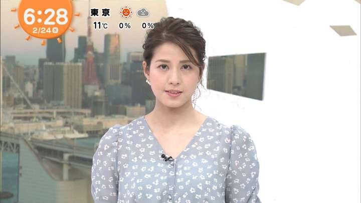2021年02月24日永島優美の画像09枚目