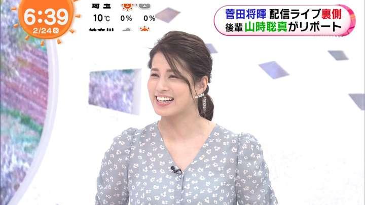 2021年02月24日永島優美の画像10枚目